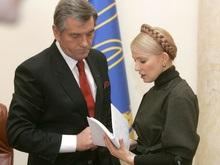 СНБО посоветовал Кабмину вооружиться посланием Президента