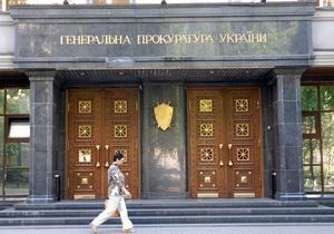 Ъ выяснил, почему ГПУ пока не может предъявить Тимошенко обвинение по делу Щербаня