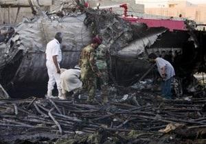Предположительной причиной крушения Ил-76 стала птица