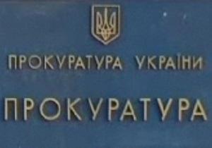 Скандальная печать бюллетеней: Харьковская прокуратура отказалась возбуждать дело