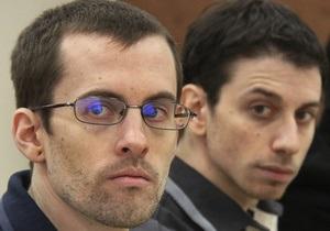 Осужденные в Иране за шпионаж американцы освобождены под залог