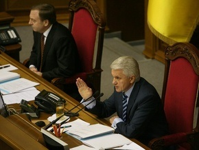 Газета: Рада голосует гривной