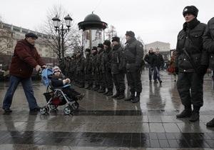 Мэрия Москвы: Если в субботу на площадь Революции придут больше 300 человек - будем привлекать к ответственности