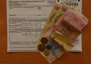 Министр ЖКХ допускает пересмотр тарифов на жилкомуслуги в Киеве