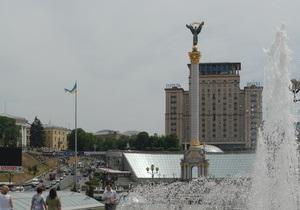 В Киеве отключили фонтаны