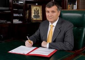 Экс-губернатор Харьковской области заявил, что его  слушает  СБУ
