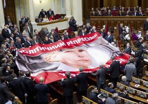 Рада не поддержала запрос к Януковичу о немедленном выполнении решения Евросуда о лечении Тимошенко