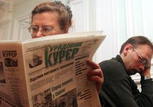 Рада установила мораторий на проверки СМИ до выборов