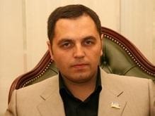 Суд постановил, что Портнова назначили правомерно