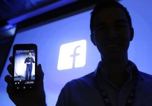 Facebook home - Цена на «телефон Facebook» обрушилась в 100 раз