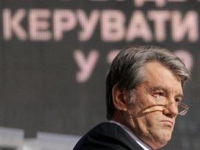 Ющенко назвал условие получения кредита на модернизацию ГТС