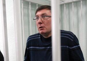 Генпрокуратура заявила, что состояние здоровья голодающего Луценко в норме