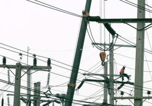 Энергоснабжающая компания отложила распределение прибыли