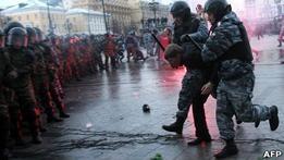 В Москве задержаны более сотни хоккейных фанатов