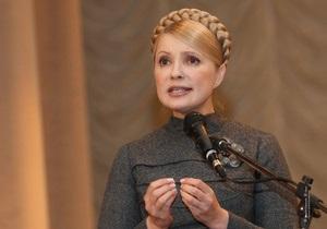 Тимошенко обещает не допустить приватизации украинской ГТС