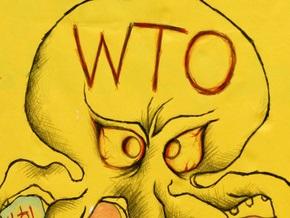 Ъ: Украина отказалсь от переговоров по вступлению России в ВТО