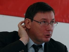 Полиция Франкфурта подтвердила, что применила силу против Луценко