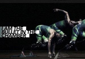 Писториус: с сайта спортсмена убрали рекламу со слоганом про пулю