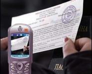 Дело о незаконной агитации в Киеве направили в суд