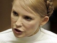 Возвращение вкладов Сбербанка: Тимошенко попросила людей не спешить