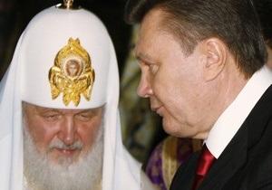 СМИ: Патриарх Кирилл встретится с Януковичем на даче в Крыму