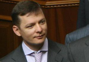 Ляшко: Единственное, чего я не смог перенять у Тимошенко - это подлость и коварство