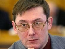 Луценко едет в Харьков бороться с коррупцией
