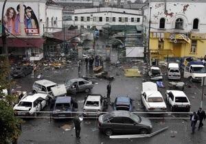 Охранник рынка во Владикавказе рассказал, как вел себя террорист перед взрывом