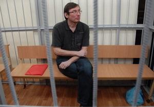 Суд снова отказался выпустить Луценко из СИЗО
