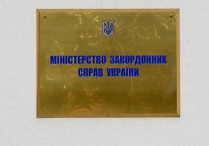 Генпрокуратура и МИД Украины пока не комментируют дело беженцев из России