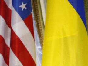 МИД Украины не получал запрос на агреман для назначения нового посла США