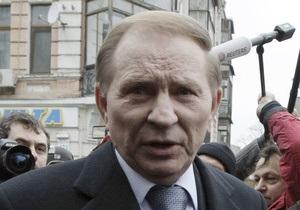 Потерпевшая сторона: Следователь делает все, чтобы не возбудить уголовное дело против свидетелей по делу Кучмы