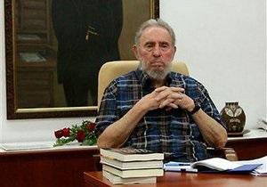 Фидель Кастро признал, что четыре года назад был на пороге смерти