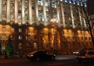 В Киевсовете выясняют, почему управление КГГА по подготовке к Евро-2012 размещено в арендованных кабинетах