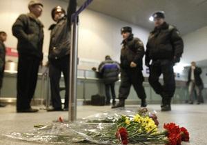 Источник: По делу о взрыве в Домодедово ищут около десяти человек