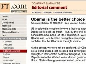 Financial Times официально поддержала Барака Обаму