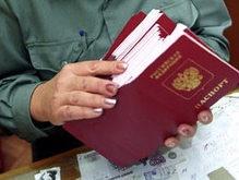 США намерены разобраться с российскими паспортами в Крыму