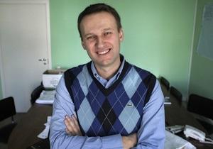 Навальный назвал спонсоров своего фонда
