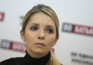 Тимошенко может скоро стать бабушкой - участник митинга в поддержку экс-премьера