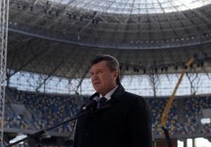 Во время открытия стадиона львовяне освистали речь Януковича - СМИ
