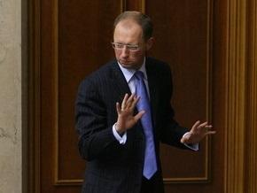 Яценюк попросил, чтобы его уволили