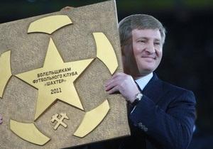 Корреспондент: Шок и трепет Донецка