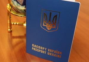 С 1 января загранпаспорт можно будет получить в органах Государственной миграционной службы