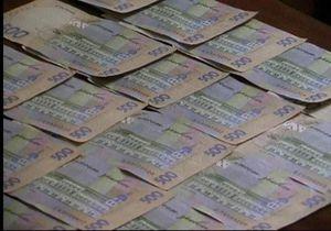 В Донецкой области предприниматель присвоил семь млн грн, выделенных на закупку автобусов