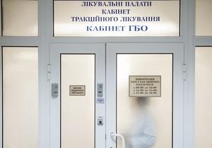 Немецкий врач заявляет, что здоровье Тимошенко слегка улучшилось, но она не может сама ходить
