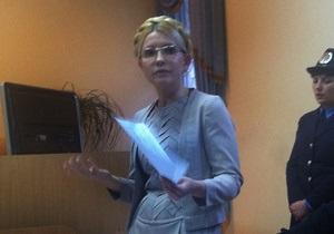 Дело Тимошенко: суд удалился в совещательную комнату до 11 октября