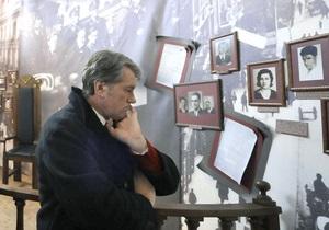 Янукович не имеет компетенции отменять указы по Бандере и Шухевичу - Ющенко