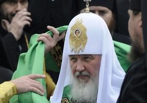 Завтра в Украину прибывает патриарх Кирилл