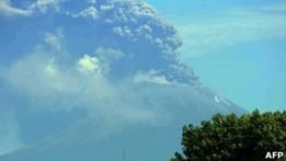 Массовая эвакуация в Никарагуа: вулкан выбрасывает пепел