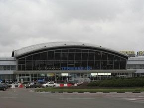 Цены на авиатопливо в Борисполе: АМКУ возбудил дело против Минтранссвязи